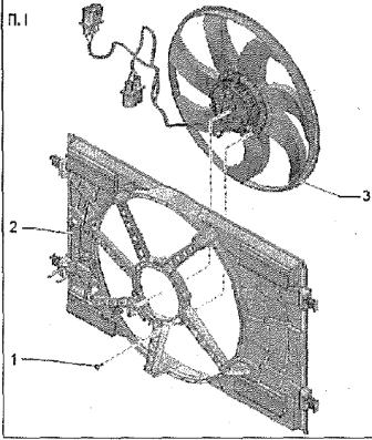octavia-a7-zamena-sistemy-okhlazhdenia2
